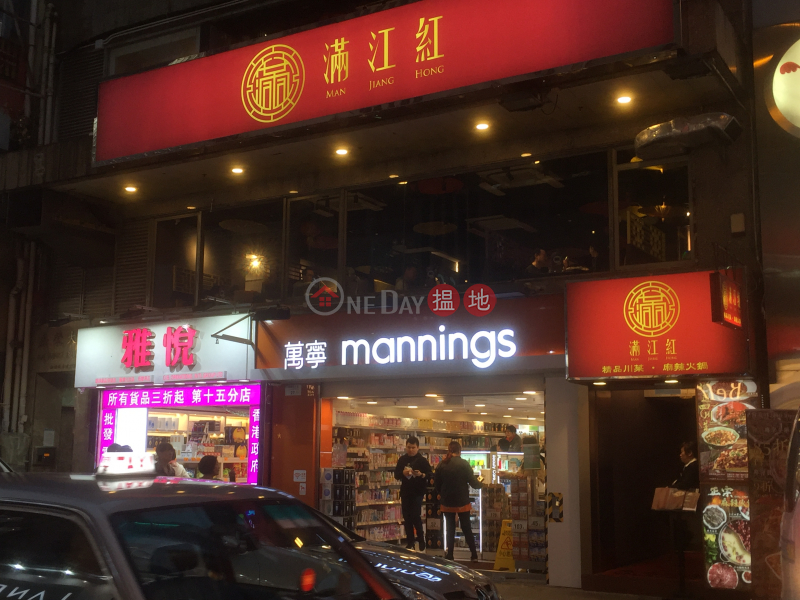 Ka Wing Building (Ka Wing Building) Tsim Sha Tsui 搵地(OneDay)(2)