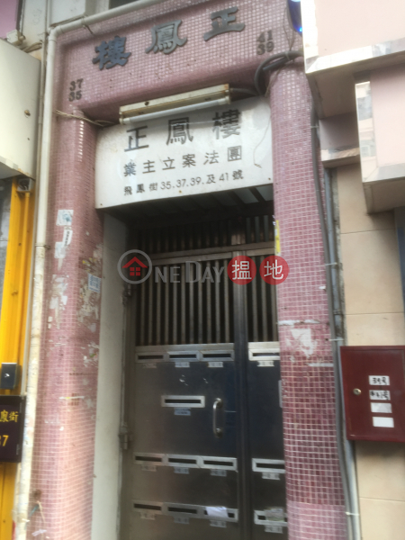 Cheng Fung Mansion (Cheng Fung Mansion) Tsz Wan Shan|搵地(OneDay)(1)