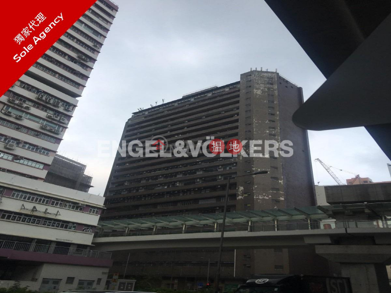 Studio Flat for Sale in Wong Chuk Hang, Remex Centre 利美中心 Sales Listings | Southern District (EVHK41405)