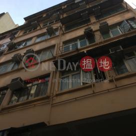 79-81 KAI TAK ROAD,Kowloon City, Kowloon