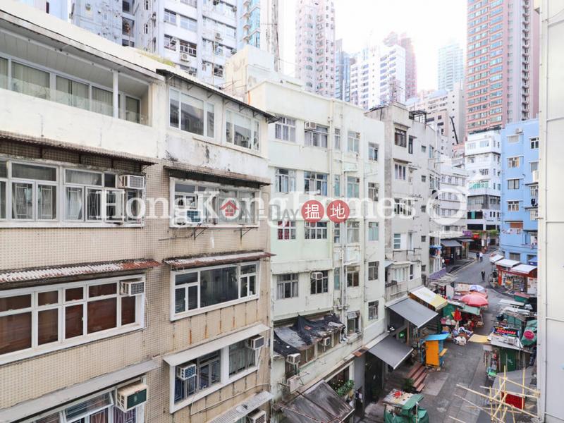 香港搵樓|租樓|二手盤|買樓| 搵地 | 住宅-出租樓盤|伊利近街7-13號一房單位出租