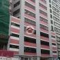 志聯昌工業大廈 (Gee Luen Chang Industrial Building) 九龍城旭日街11號|- 搵地(OneDay)(2)