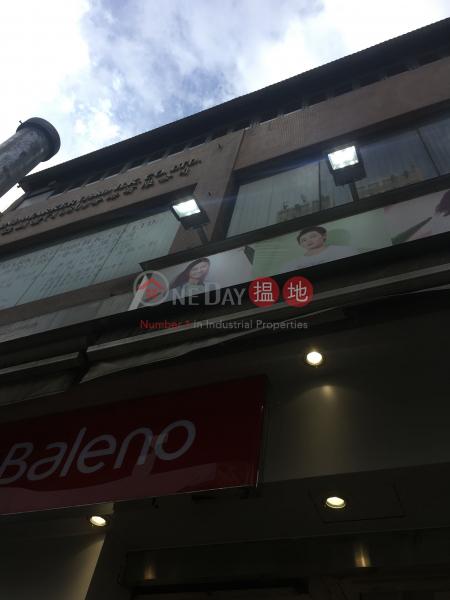 青山公路元朗段163號 (163 Castle Peak Road Yuen Long) 元朗|搵地(OneDay)(3)