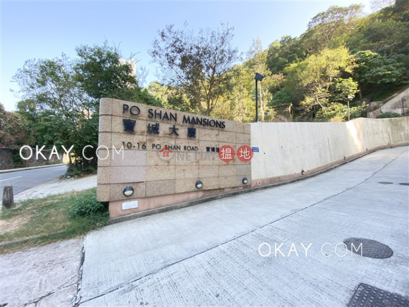 Efficient 3 bedroom with balcony & parking | For Sale | Po Shan Mansions 寶城大廈 Sales Listings