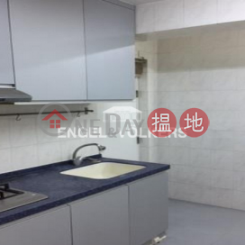 2 Bedroom Flat for Rent in Causeway Bay