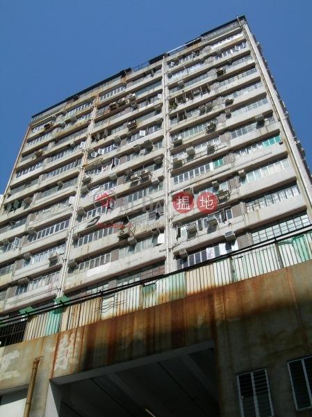 華偉工業大廈 (Wah Wai Industrial Building) 荃灣西|搵地(OneDay)(4)