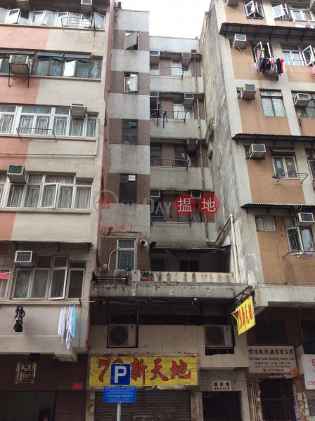 Fuk Cheung House (Fuk Cheung House) Sham Shui Po 搵地(OneDay)(3)