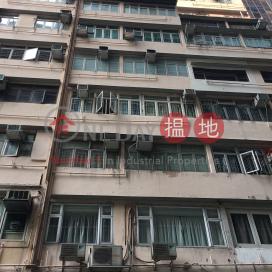 2 Hanoi Road|河內道2號