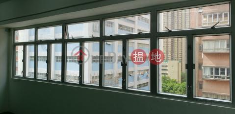 大廈設有貨台, 貨梯夠大.單位兩面窗,靚裝|冠華鏡廠第六工業大廈(Koon Wah Mirror Factory 6th Building)出售樓盤 (JOHNN-6771780891)_0