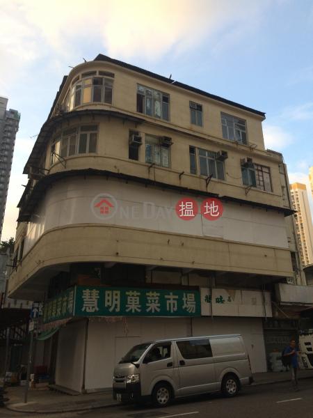 耀東街1-2號 (1-2 Yiu Tung Street) 深水埗|搵地(OneDay)(3)