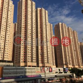 Block G Phase 1 Amoy Gardens,Ngau Tau Kok, Kowloon