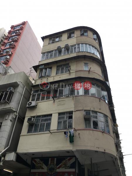 福華街33號 (33 Fuk Wa Street) 深水埗 搵地(OneDay)(2)