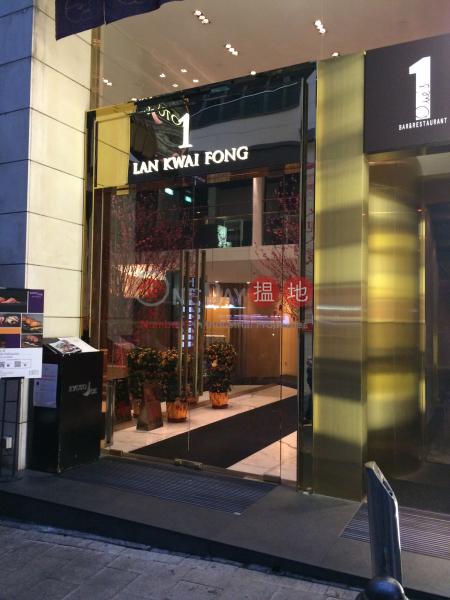 1 Lan Kwai Fong (1 Lan Kwai Fong) Central 搵地(OneDay)(2)