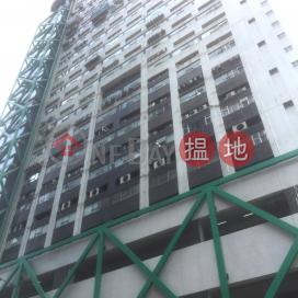東港中心,鰂魚涌, 香港島