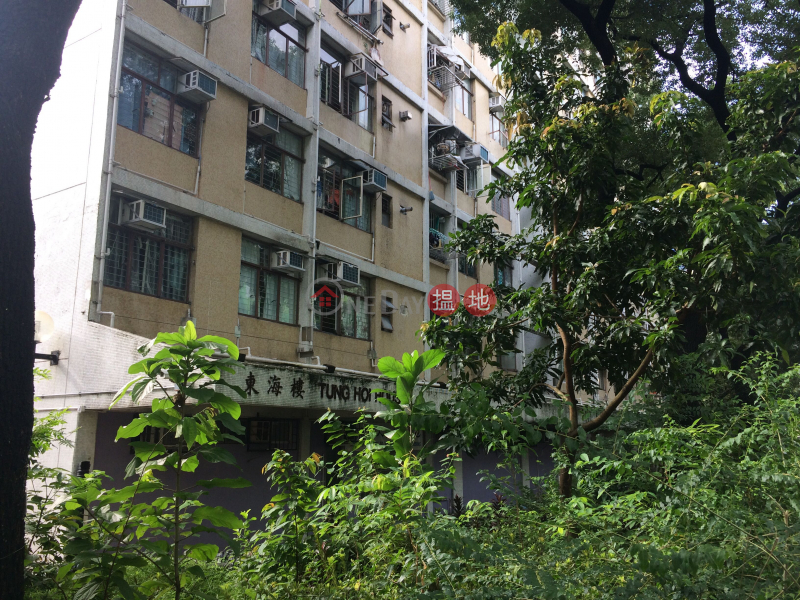 Tung Fai House, Tai Hang Tung Estate (Tung Fai House, Tai Hang Tung Estate) Shek Kip Mei|搵地(OneDay)(2)