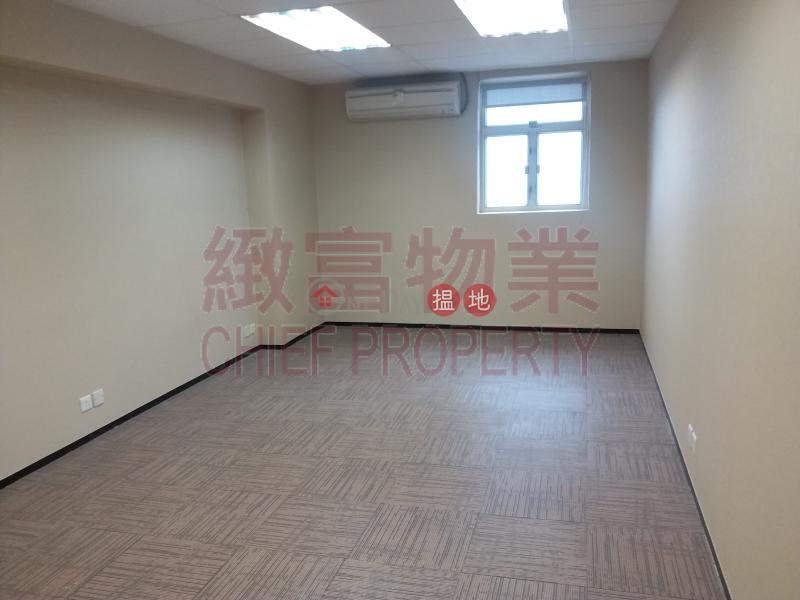 Lee King Industrial Building, Lee King Industrial Building 利景工業大廈 Rental Listings   Wong Tai Sin District (66812)