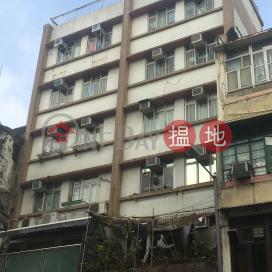 Fuk Luen Building,Kowloon City, Kowloon