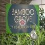 竹林苑 (Bamboo Grove) 東半山|搵地(OneDay)(2)