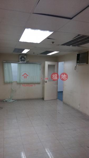 HK$ 7M | Tsuen Wan Industrial Centre | Tsuen Wan Tsuen Wan Industrial Centre