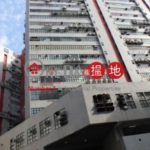 Vanta Industrial Centre|Kwai Tsing DistrictVanta Industrial Centre(Vanta Industrial Centre)Rental Listings (jessi-04219)_0