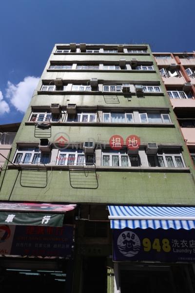 思慶樓 (Sze Hing Building) 大埔|搵地(OneDay)(2)