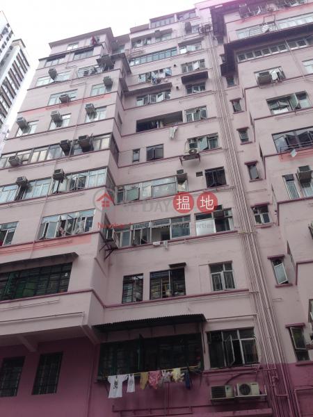 Lok Kwan House (Lok Kwan House) Sai Wan Ho|搵地(OneDay)(1)
