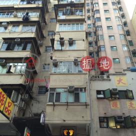 汝州街293號,深水埗, 九龍