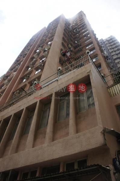 Fu Ga Building (Fu Ga Building) Shek Tong Tsui|搵地(OneDay)(3)