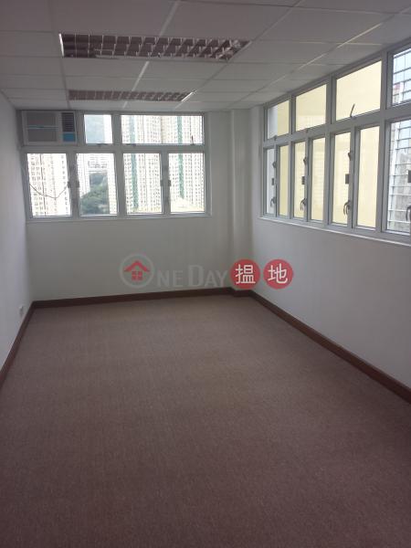 Wong King Industrial Building, Wong King Industrial Building 旺景工業大廈 Rental Listings | Wong Tai Sin District (64439)