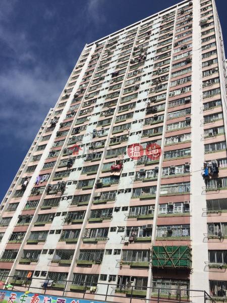 彩雲(一)邨時雨樓 (Sze Yu House, Choi Wan (I) Estate) 彩虹|搵地(OneDay)(3)