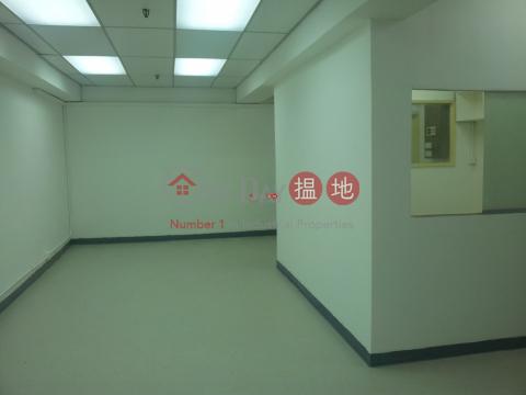 寶康中心 觀塘區寳康中心(Po Hong Centre)出租樓盤 (maggi-03064)_0