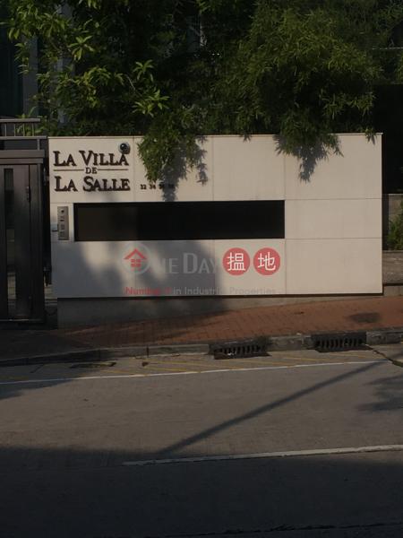 32 La Salle Road (32 La Salle Road) Kowloon Tong|搵地(OneDay)(2)