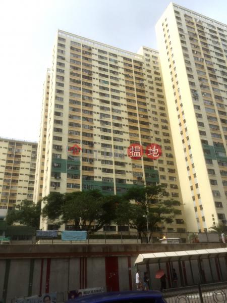 Ap Lei Chau Estate - Lei Chak House (Ap Lei Chau Estate - Lei Chak House) Ap Lei Chau|搵地(OneDay)(5)