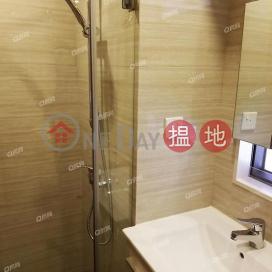 鄰近地鐵 全新靚裝《建隆樓租盤》|建隆樓(Kin Liong Mansion)出租樓盤 (XGGD634700125)_0