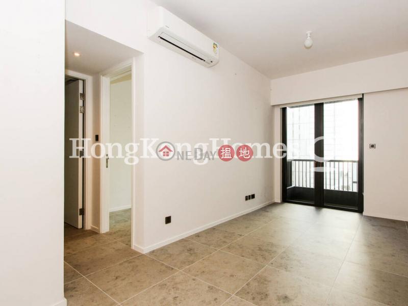 瑧璈兩房一廳單位出售|西區瑧璈(Bohemian House)出售樓盤 (Proway-LID162143S)