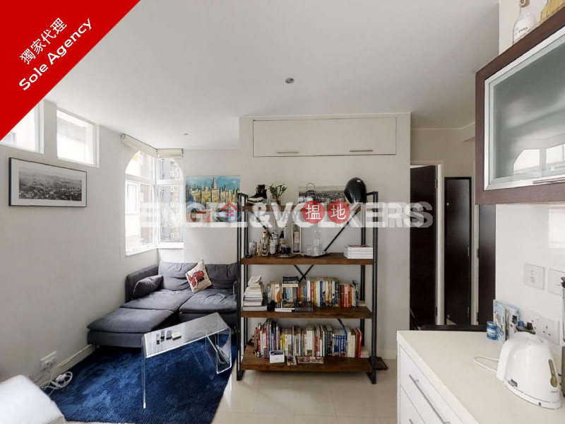 Property Search Hong Kong | OneDay | Residential Sales Listings | 1 Bed Flat for Sale in Mid Levels West