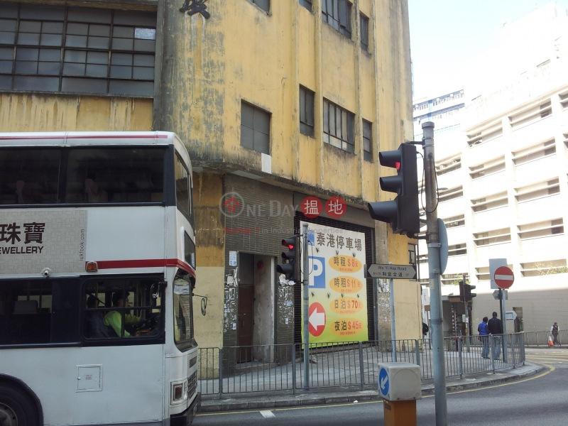 恭誠工業大廈 (Kong Sheng Factory Building) 葵涌|搵地(OneDay)(2)