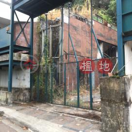 寶雲道16號,東半山, 香港島