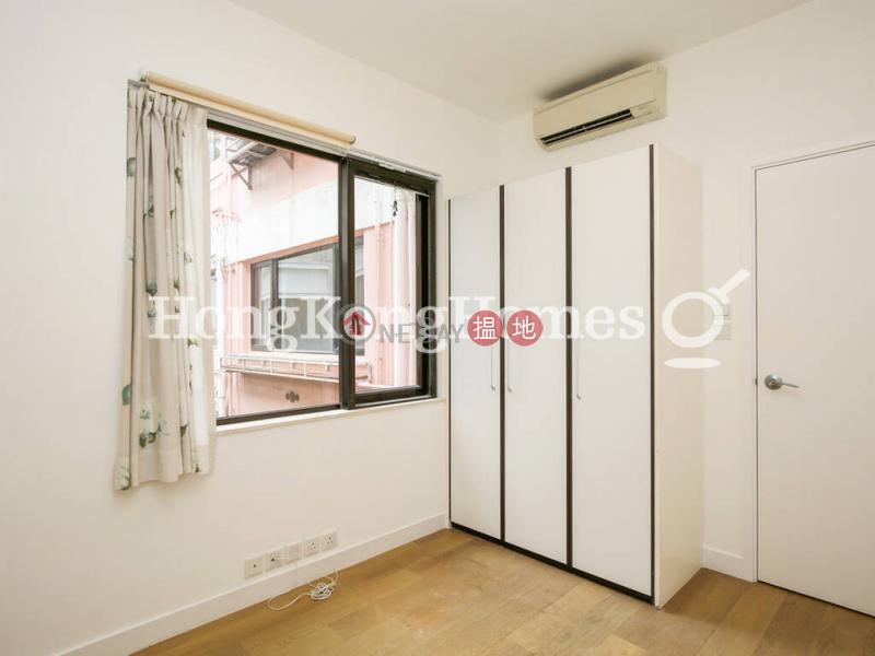 春暉閣4房豪宅單位出售-5-9壽臣山道西 | 南區|香港-出售|HK$ 4,000萬