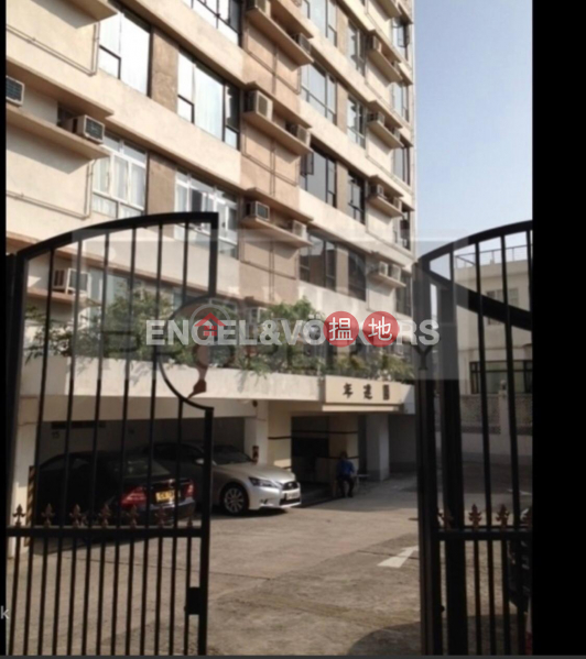 Property Search Hong Kong | OneDay | Residential, Sales Listings | 2 Bedroom Flat for Sale in Jardines Lookout