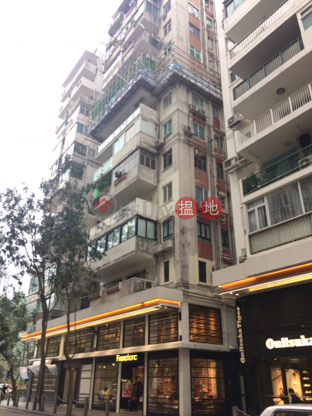 Greenfield Mansion (Greenfield Mansion) Causeway Bay|搵地(OneDay)(3)