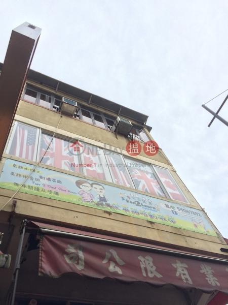 新功街15號 (San Kung Street 15) 上水|搵地(OneDay)(2)