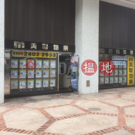 綠楊新邨 L座,荃灣東, 新界