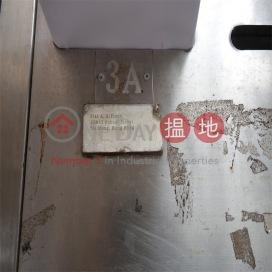 書館街10-11號,銅鑼灣, 香港島