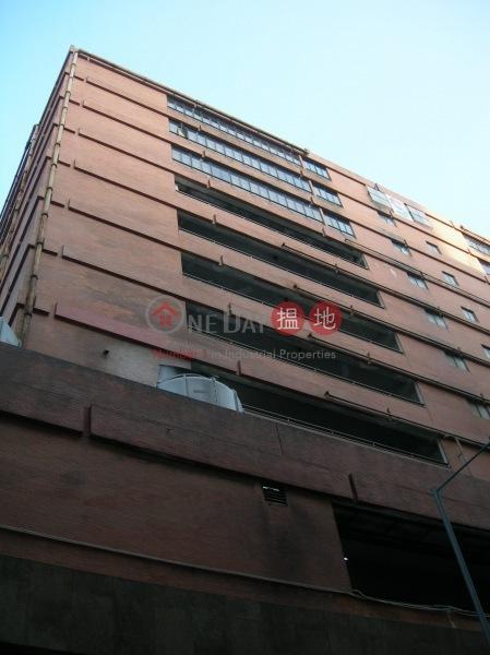 Lai Sun Commercial Centre (Lai Sun Commercial Centre) Cheung Sha Wan 搵地(OneDay)(5)