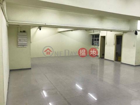 火炭豐利工業中心【出租】|沙田豐利工業中心(Goldfield Industrial Centre)出租樓盤 (96613-0902634068)_0