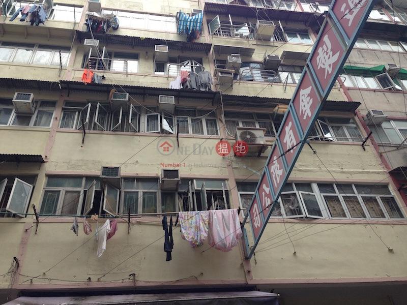 基隆街228-230號 (228-230 Ki Lung Street) 深水埗|搵地(OneDay)(2)