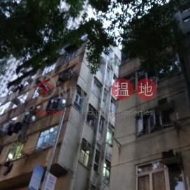 36 Eastern Street,Sai Ying Pun, Hong Kong Island