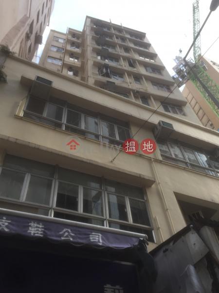 Tai Hei Building (Tai Hei Building) 灣仔|搵地(OneDay)(1)