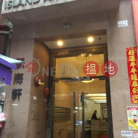Island Apartment,Wan Chai, Hong Kong Island